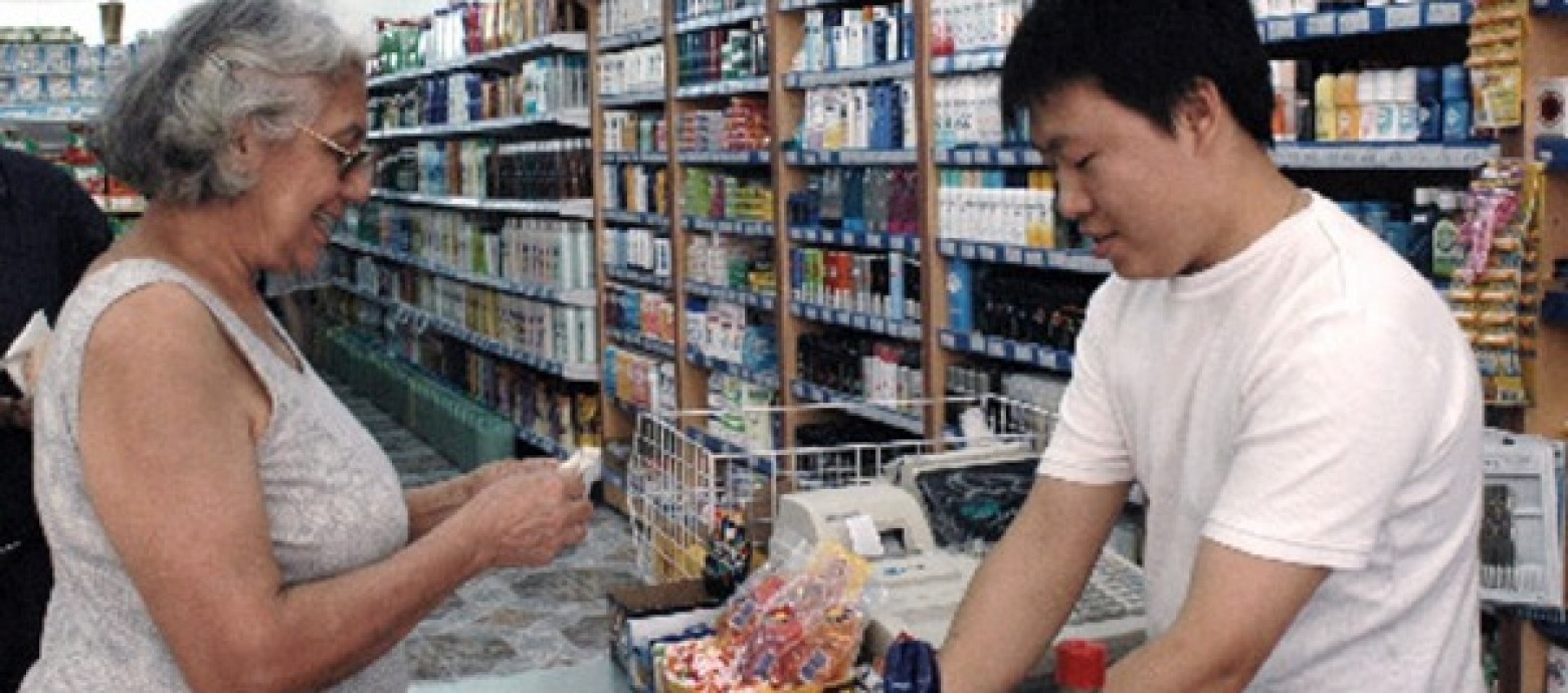 xsupermercado-chino-1560x690_c.jpg.pagespeed.ic_.xMMa4K1X-5