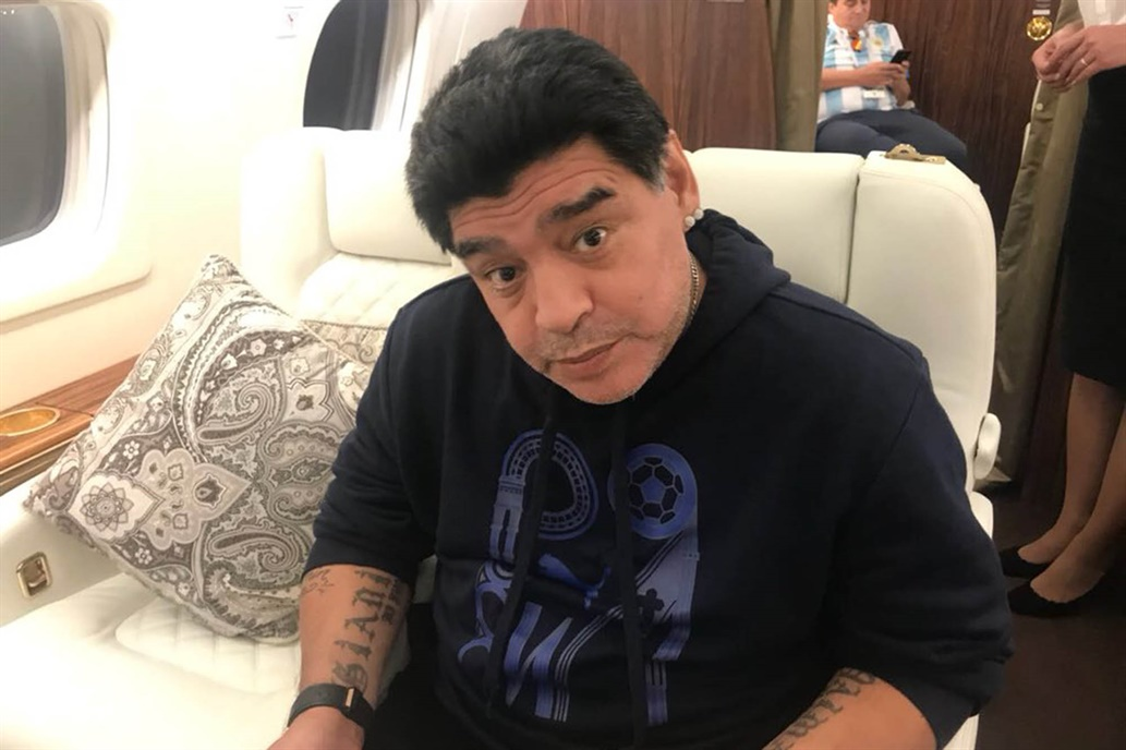 https://www.venado24.com.ar/archivos24/uploads/2018/06/maradona.jpg